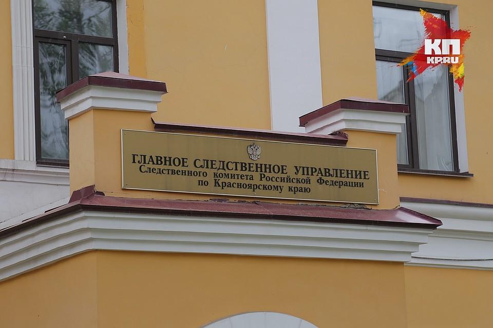 Красноярский следователь возбудил уголовное дело против своего стажера замемы вweb-сети