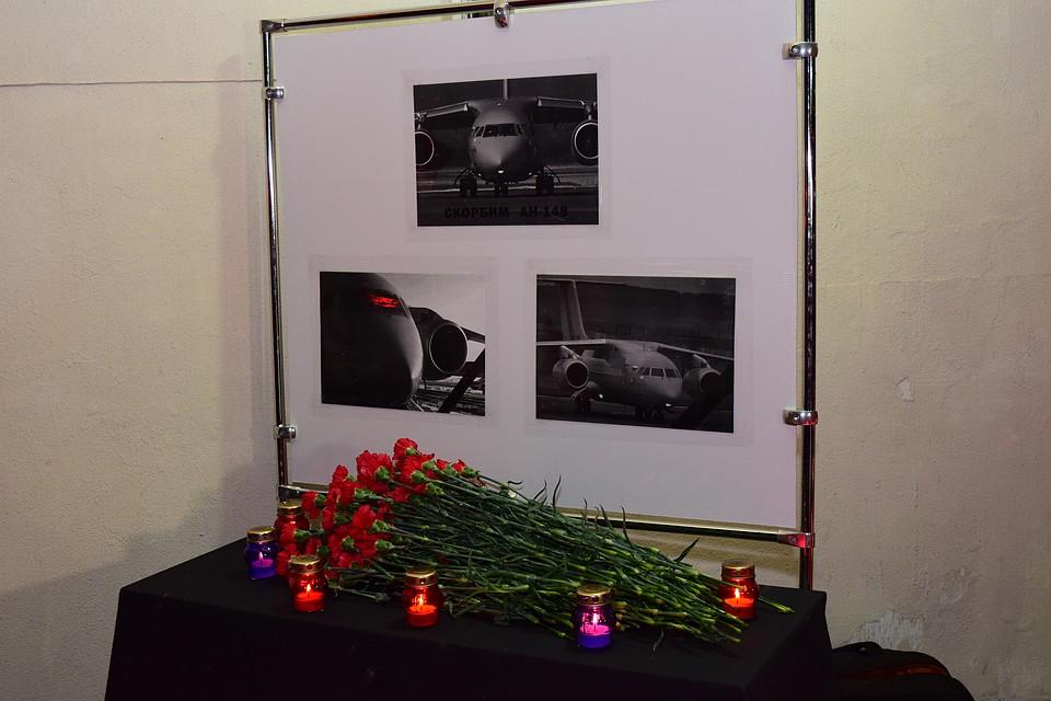 Тело погибшей вавиакатастрофе саратовской стюардессы МЧС доставит вКрым