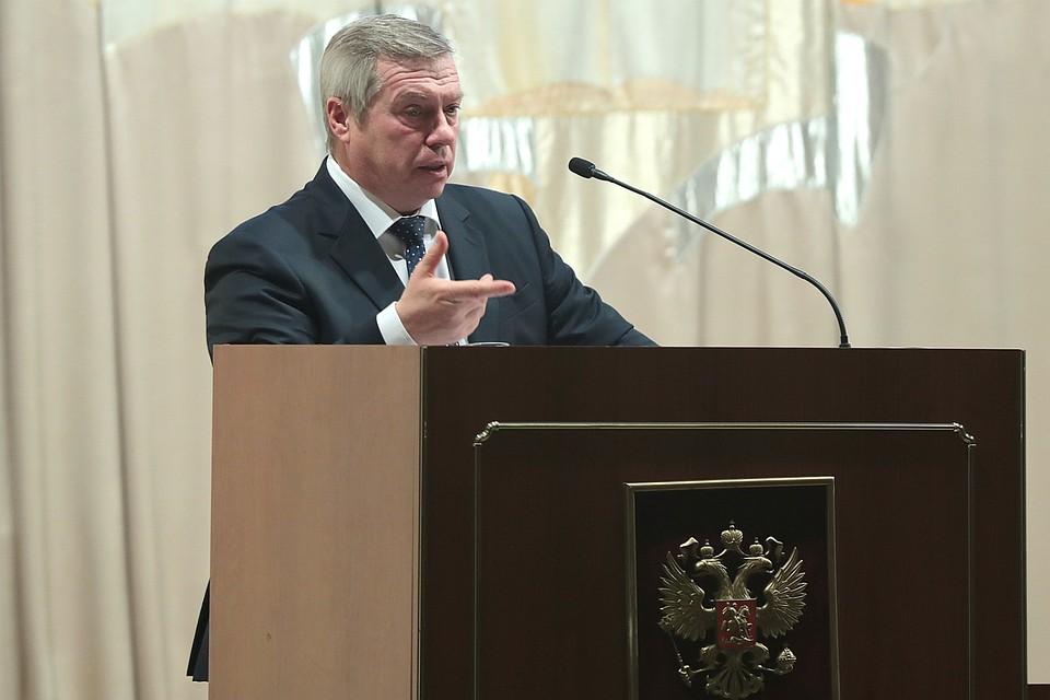 Василий Голубев обозначил ориентиры которые предстоит достигнуть через 12 лет