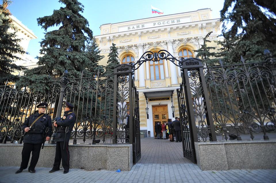 ФКБС будет санатором банка «Советский»