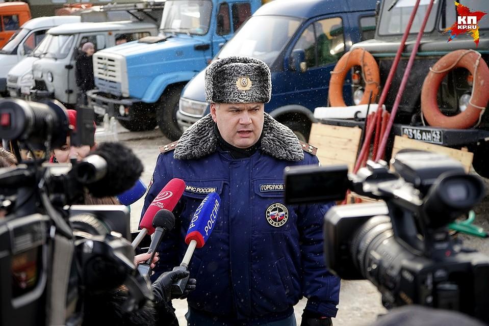 Свердловские cотрудники экстренных служб вДень защитника Отечества будут работать вусиленном режиме