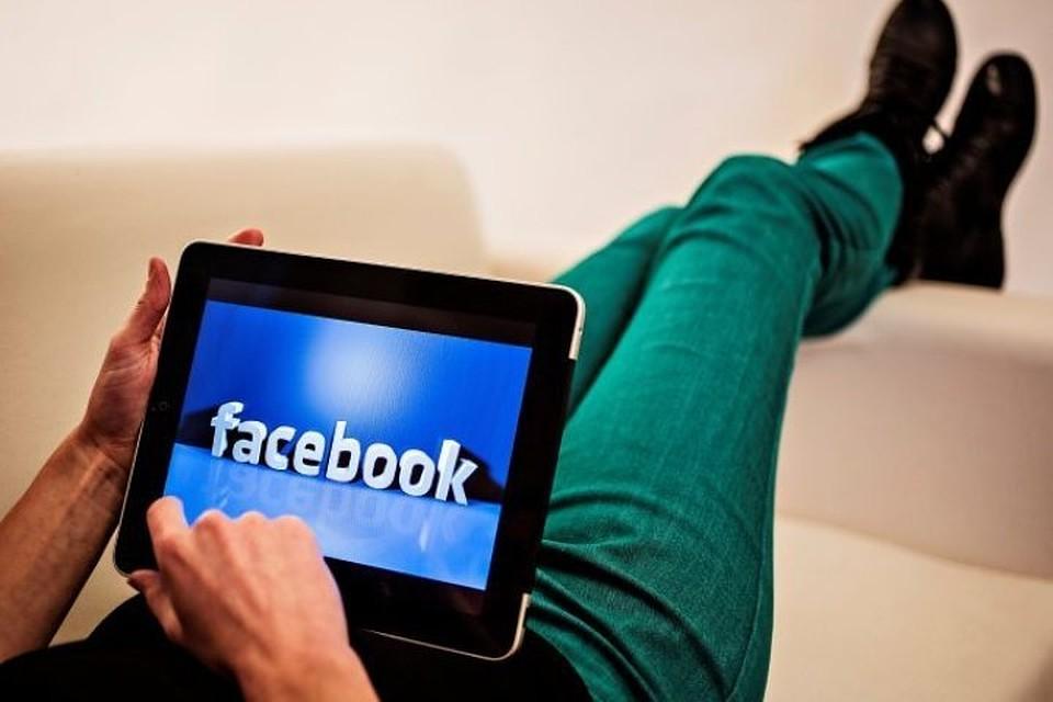 Фейсбук  не отыскал  решительной  рекламы из Российской Федерации  поBrexit