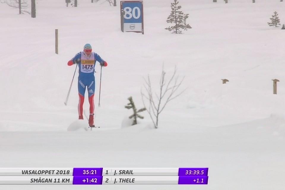 Германский лыжник Чарнке выступил вгонке вШвеции в русской форме