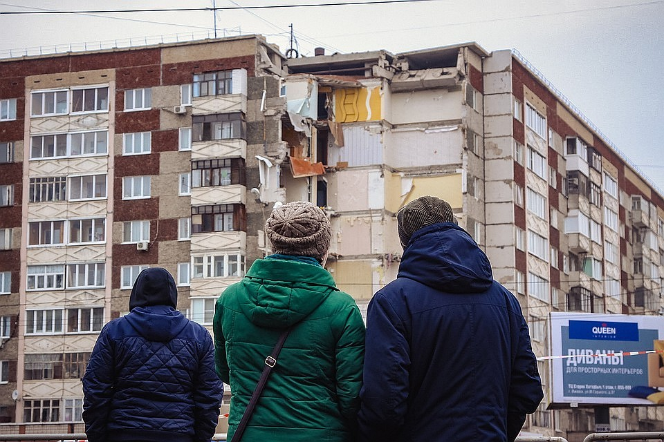 Взрыв газа вИжевске: Администрации возместят расходы поликвидацииЧС наУдмуртской, 261