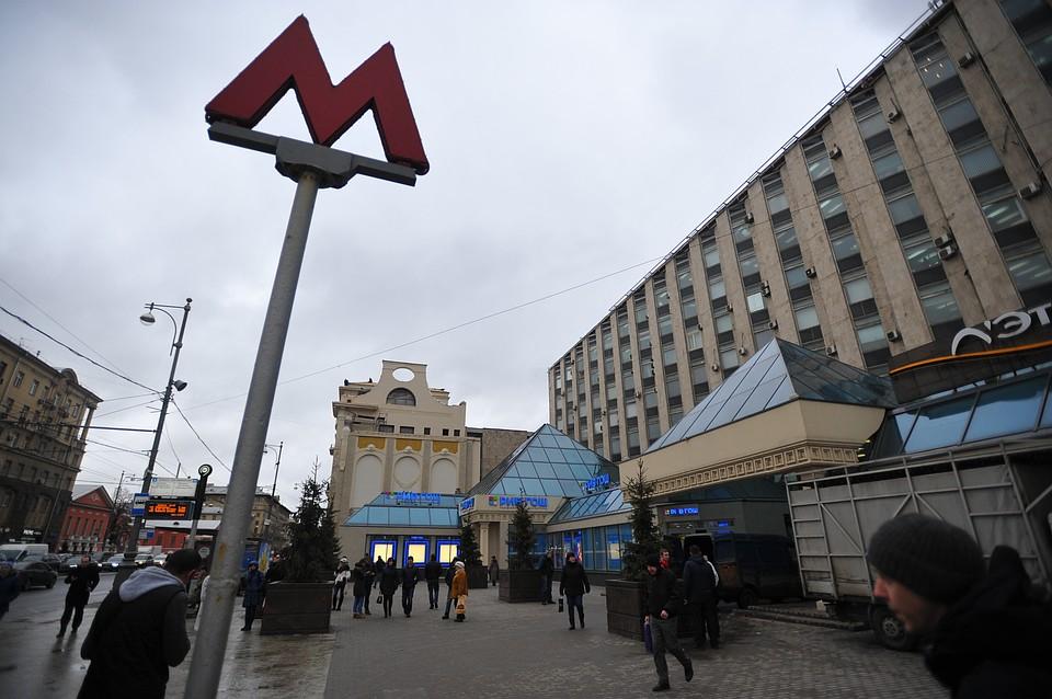 Настанции МЦК «Площадь Гагарина» можно получить значки для беременных женщин