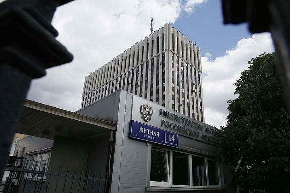 Работу немецкого фонда Маршалла Соединенных Штатов признали в Российской Федерации нежелательной