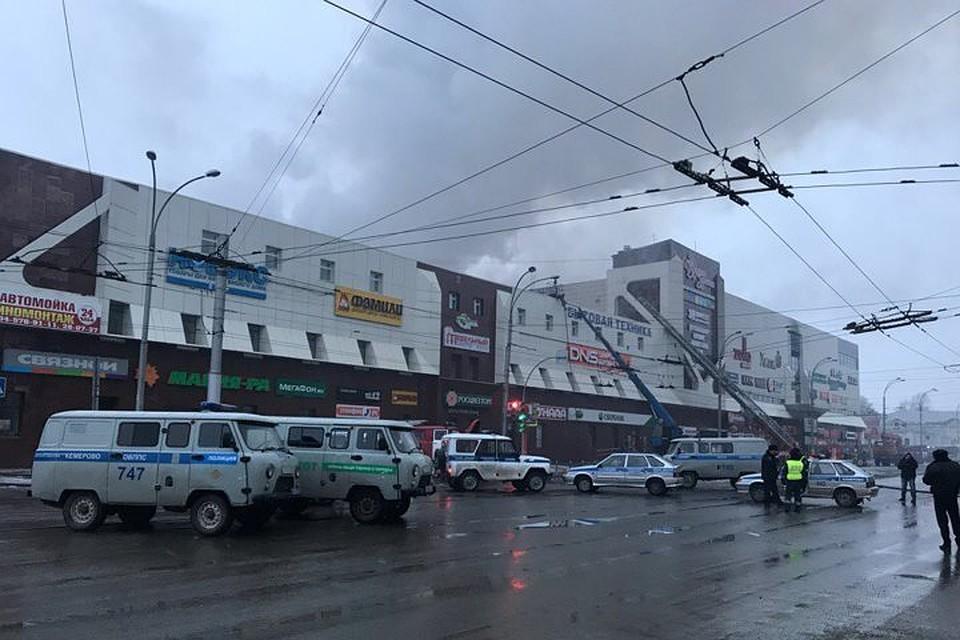 Размещен список погибших ипропавших без вести вовремя пожара вКемерово