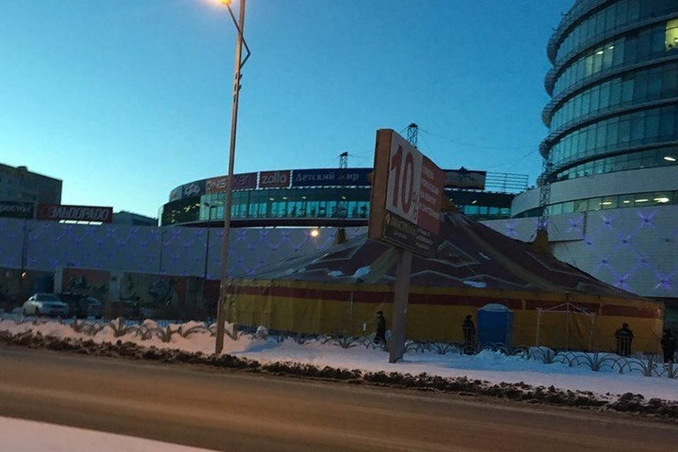 Обрушение сектора слюдьми вцирке-шапито вТобольске