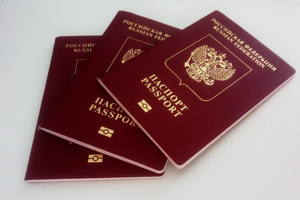 Гражданин Королёва фиктивно установил намиграционный учёт 10 иностранцев