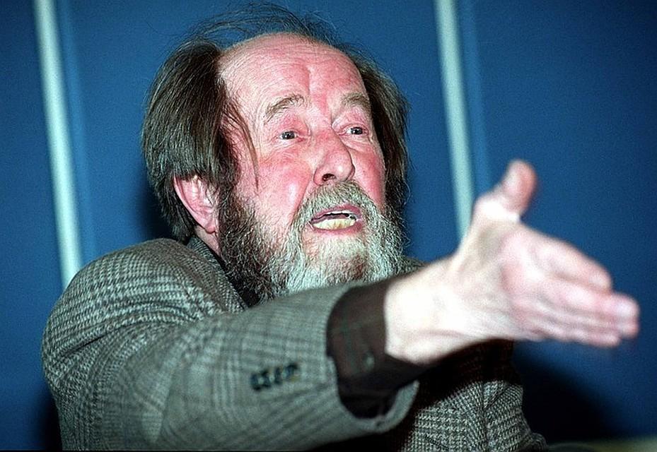 Музей Солженицына откроют вРостове-на-Дону к100-летию нобелевского лауреата