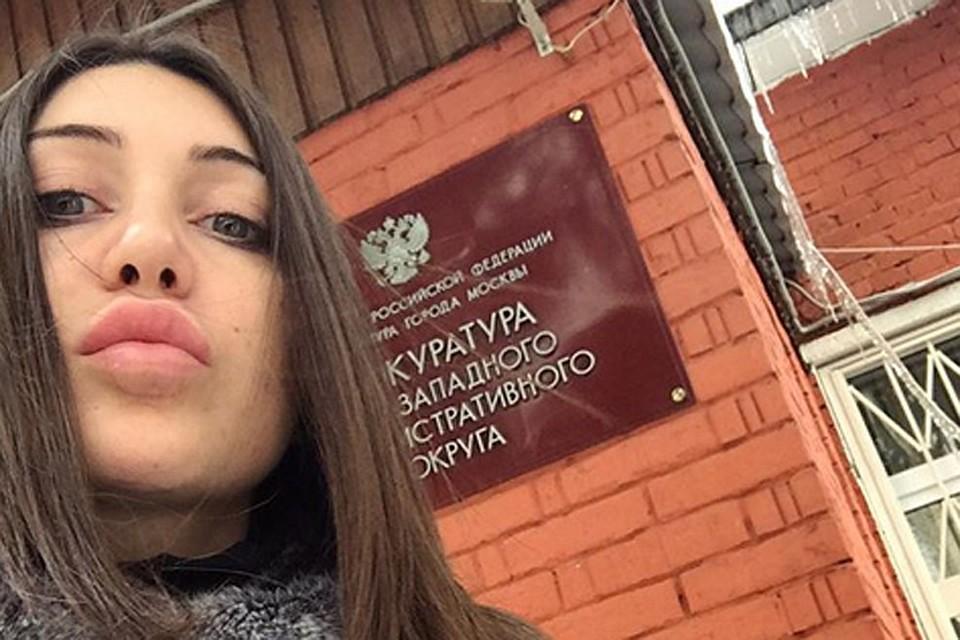 Мара Багдасарян обнародовала фото своего водительского удостоверения