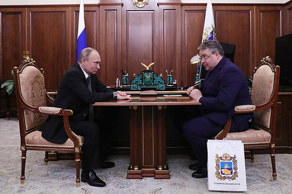 Губернатор Ставрополья сказал Владимиру Путину куда пойдут деньги