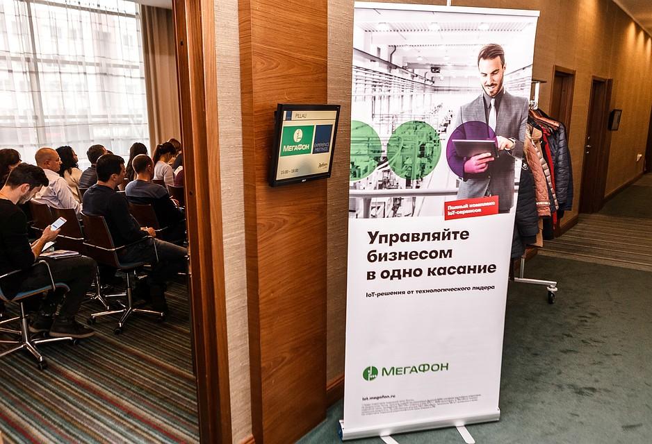 «Мегафон» может получить частоты для 5G в российской столице