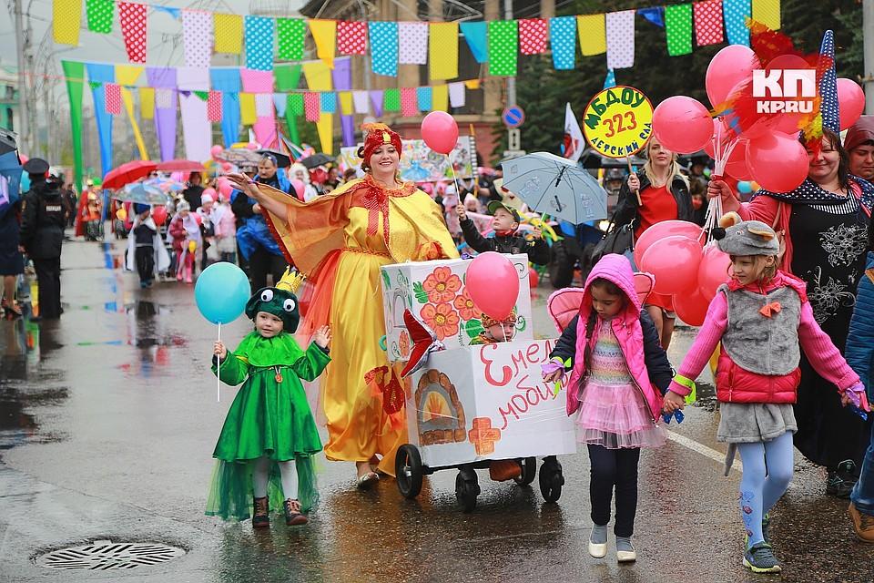 Красноярцам посоветовали придумать концепцию празднования Дня города