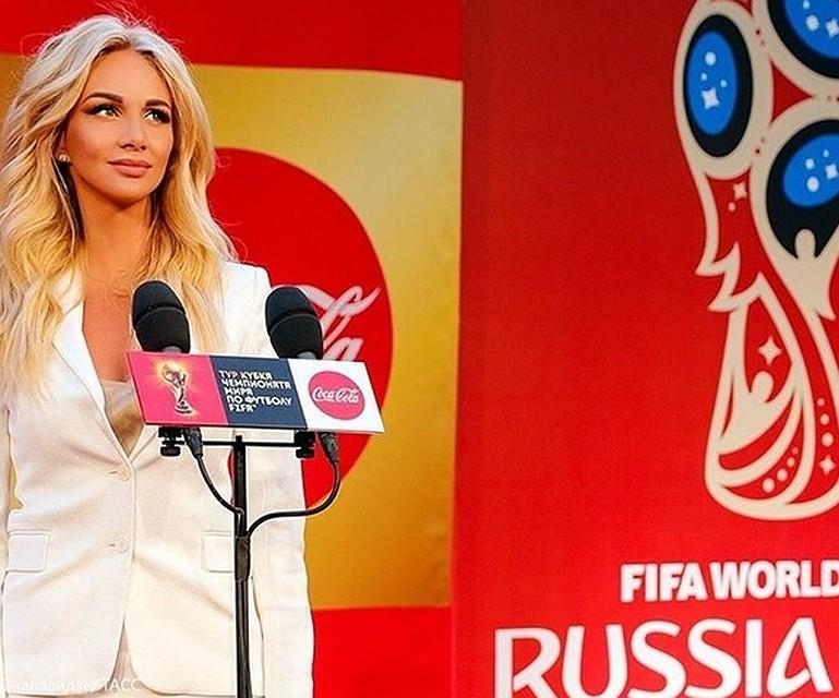 Кубок ЧМ-2018 прибудет в Российскую Федерацию 1мая
