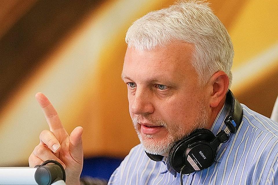 СБУ: Российская Федерация делает предпосылки для нападения вУкраинское государство