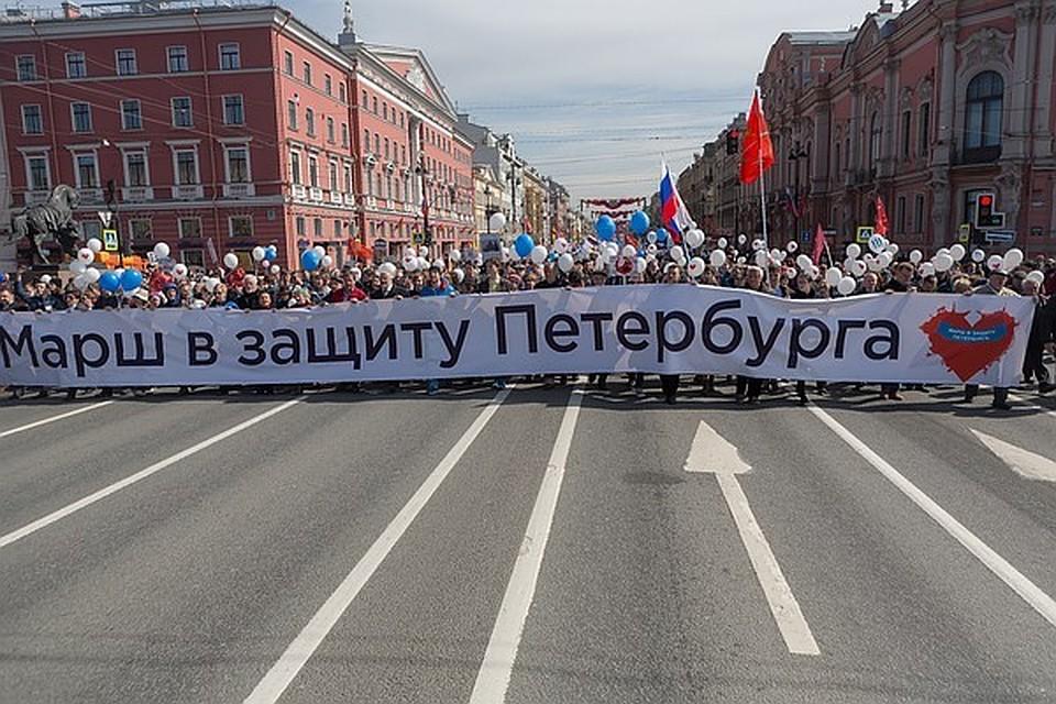 Оппозиция подала заявку напроведение «Марша взащиту Петербурга» 1мая
