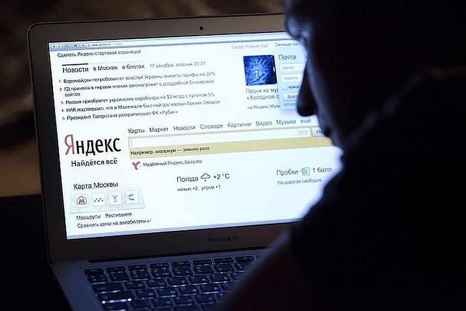 «Яндекс» запустил обучающую онлайн-платформу для школьников