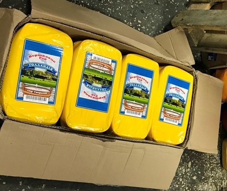 ВСевастополе сожгли центнер сыров изУкраины иЕвропы