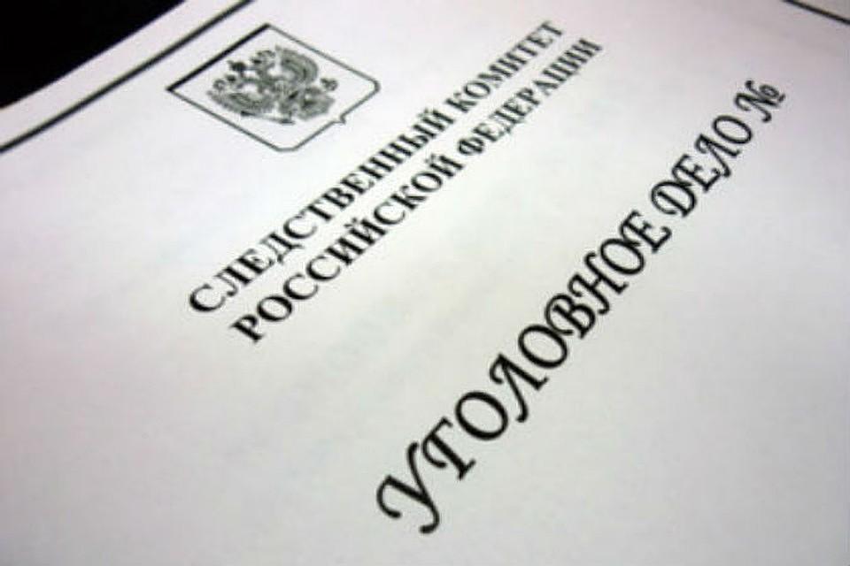 Директор комитета позанятости населения нелегально уволила руководителя регионального отделения