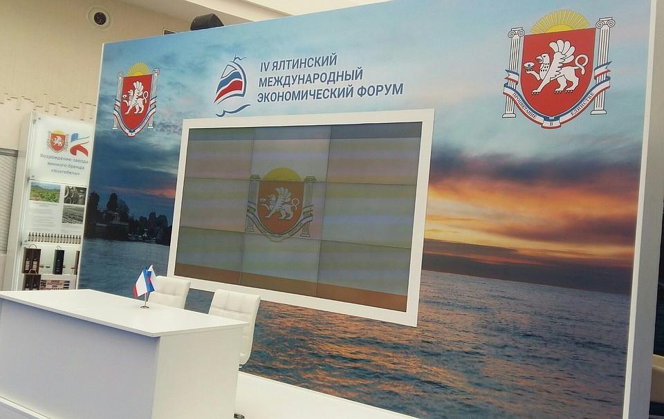 Под Симферополем построят стеклотарный завод за1,2 млрд руб.