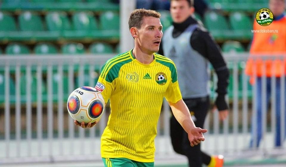 «Авангард» навыезде забил три безответных мяча вворота «Кубани»