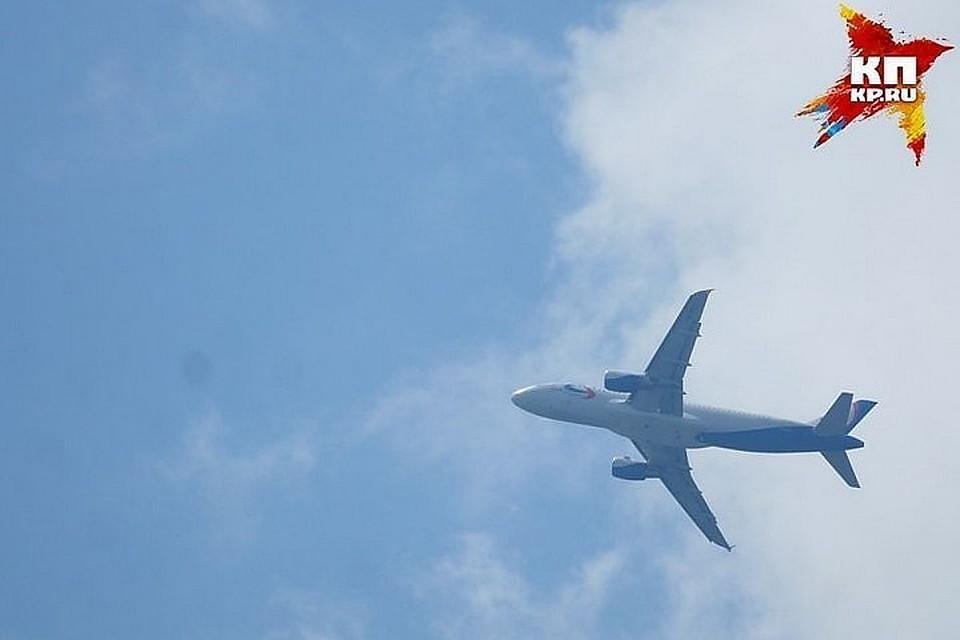 Два самолета несмогли приземлиться вКемерове из-за сильного тумана