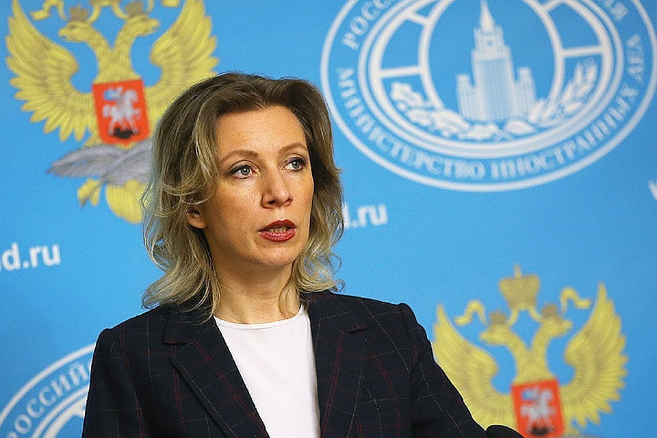 Мария Захарова поведала оназначении «дела Скрипалей»