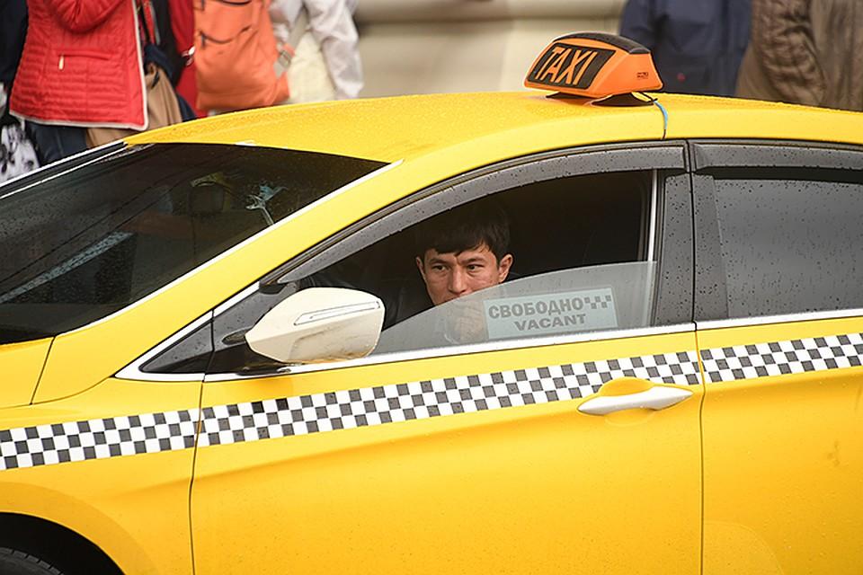 Впервый раз в российской столице агрегатор такси получил штраф засмертельное ДТП