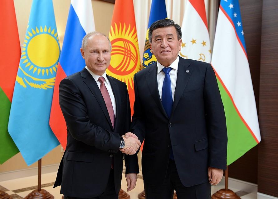 Специалисты назвали основные темы саммита Евразийского финансового союза вСочи