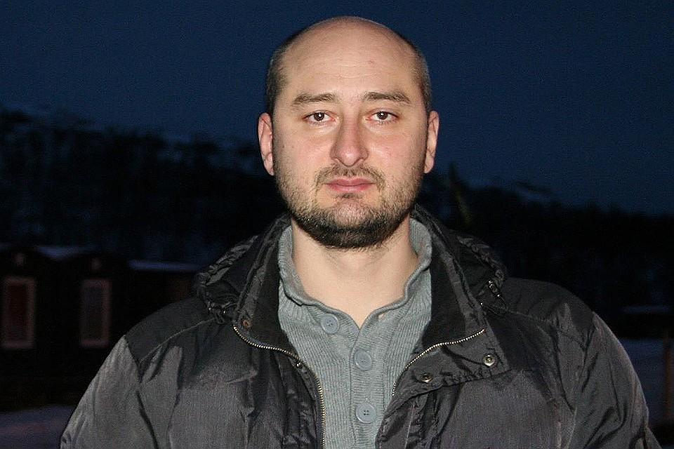 Милиция Украины обнародовала фоторобот убийцы Аркадия Бабченко