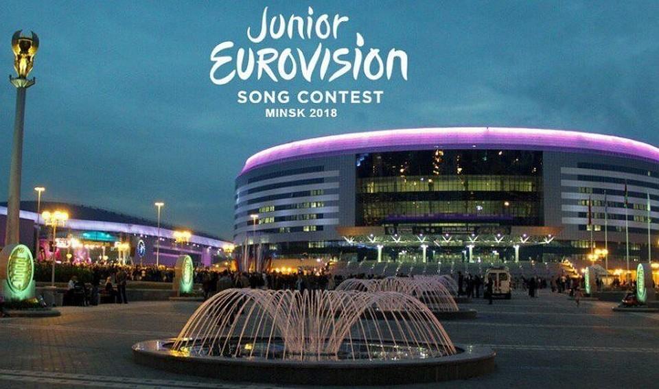 В «Артеке» пройдет финал отбора на«Детское Евровидение-2018»