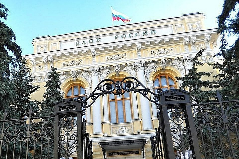 ВТБ начал выплату возмещения вкладчикам банка «Уссури»
