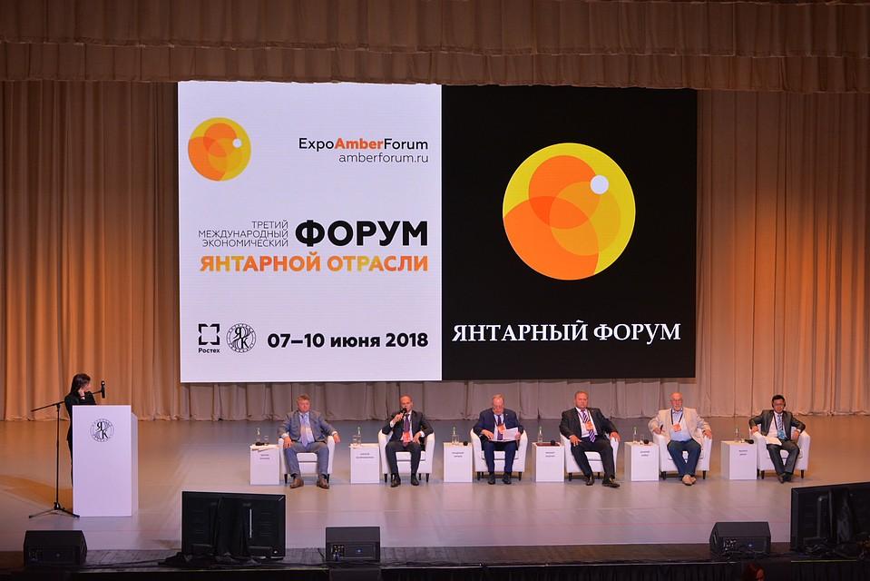 Власти Калининградской области отмечают повышение интереса крегистрации вособой финансовой зоне
