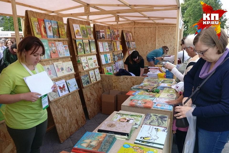 Неменее 130 издательств представят книги наярмарке фестиваля искусств вВоронеже