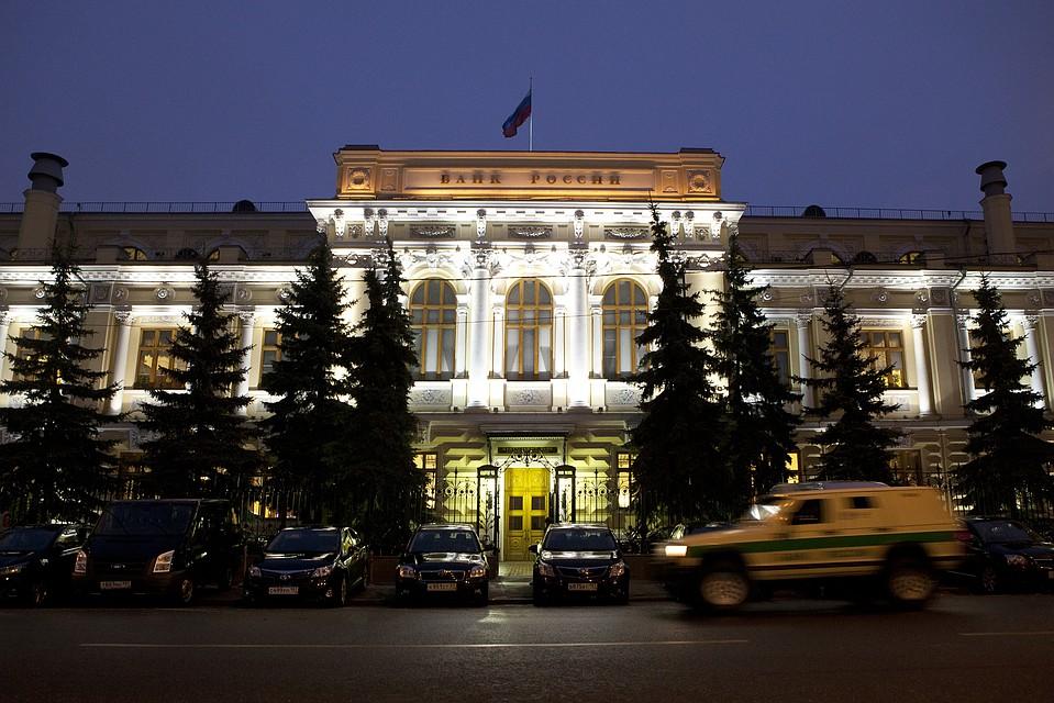 ЦБотозвал лицензию у«Банка Воронеж»