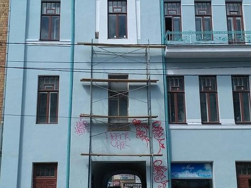 Вандалы испортили фасад только-только отремонтированного дома вцентре Красноярска