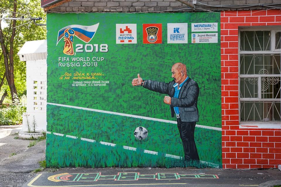 Противники гомофобии испортили граффити сЧерчесовым вПетербурге