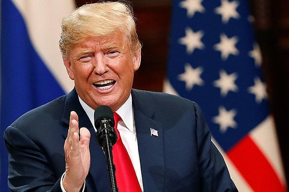 Трамп: Американские фейковые СМИ хотят увидеть войну США иРФ