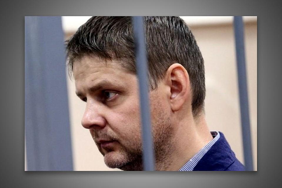 Суд отменил вердикт одному изфигурантов дела Гайзера