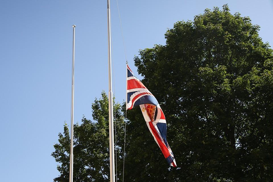 Создания генконсульства Англии спустили флаг