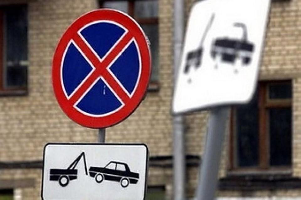 Новые дорожные знаки могут появиться в Российской Федерации