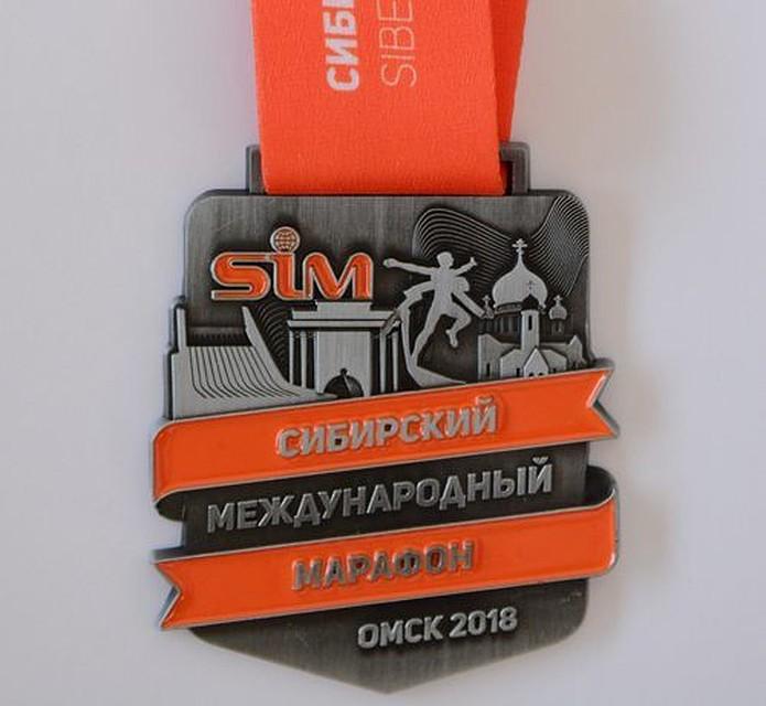 ВОмске состоялся 29-й международный Сибирский марафон