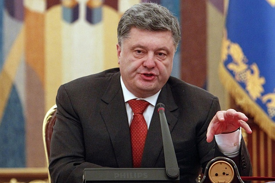 Вгосударстве Украина «пропажу» Петра Порошенко пояснили поездкой вЕС