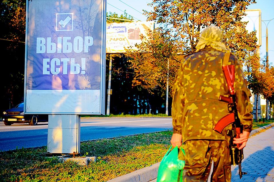 «Всоответствии смировой практикой»: ВДНР хотят увеличить срок полномочий властей