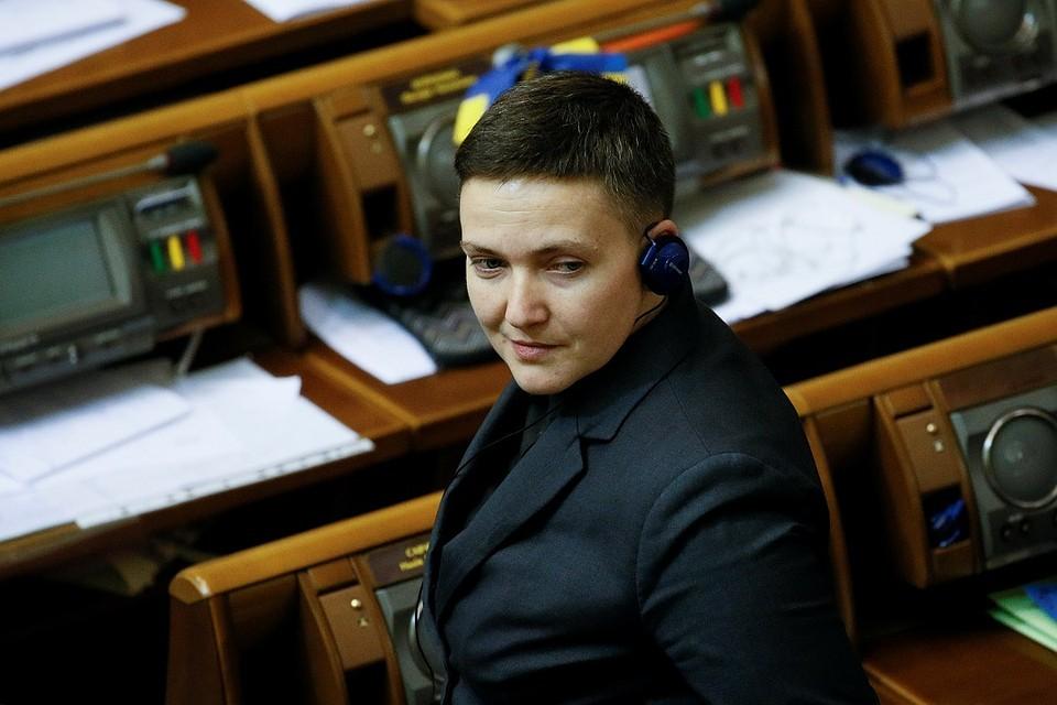 Савченко оценила свои честь и преимущество водну гривну