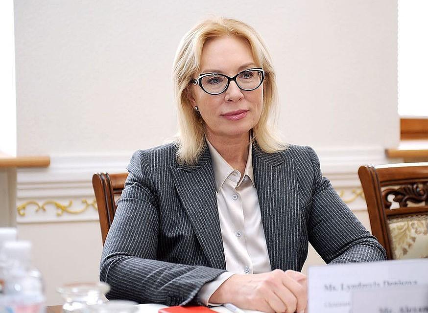 Пресс-служба омбудсмена Украины
