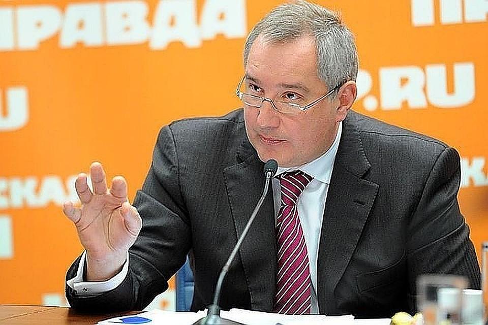 Рогозин встретится сглавой NASA ксередине осени наБайконуре