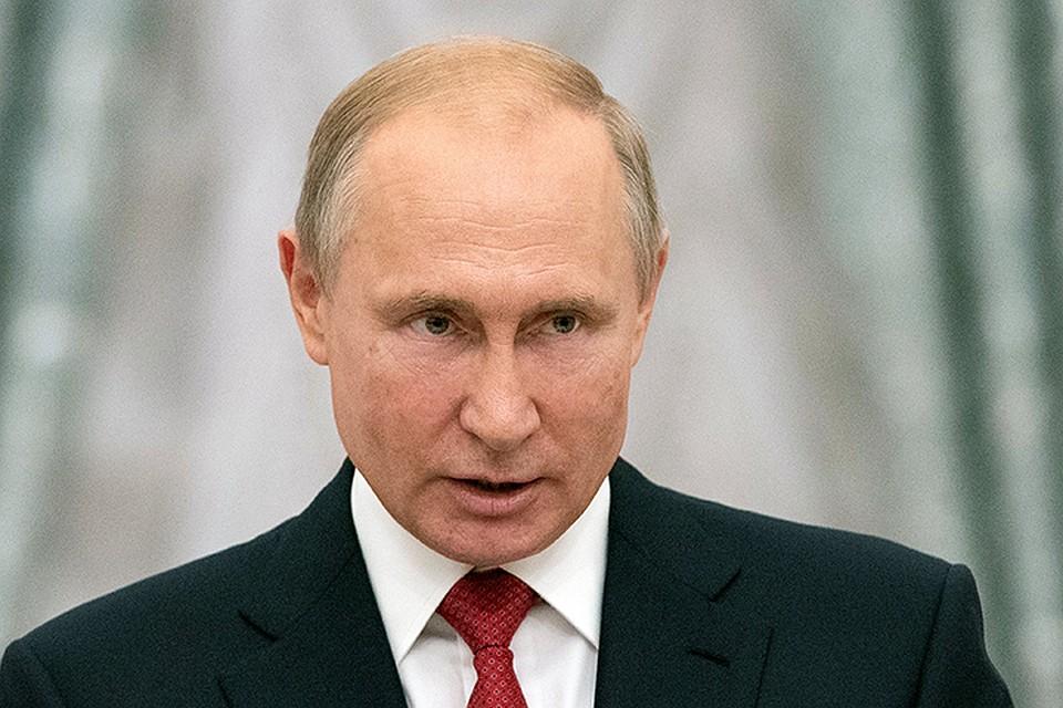 Путин поручил поддержать рождаемость на далеком Востоке