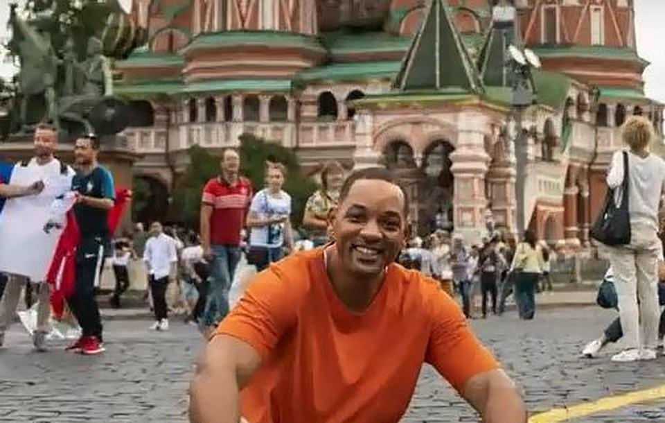 Уилл Смит выпустил видео о собственной поездке в Российскую Федерацию